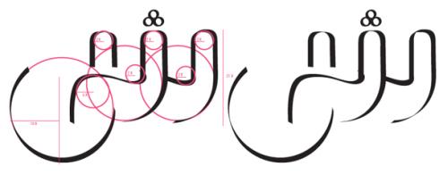 NayeraAbusteit-ArabicTypeface-2013